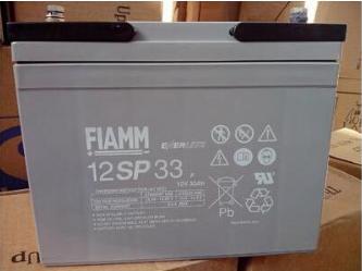 非凡蓄电池